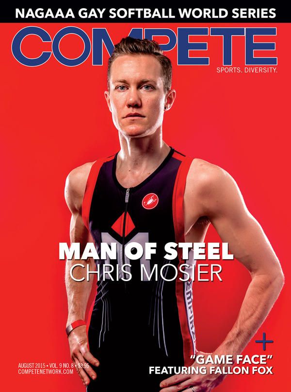 compete_august_2015_alternate_cover