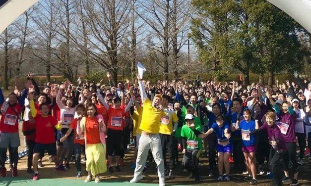 Tokyo Rainbow Marathon Runs for LGBT Rights and Tokyo Pride House