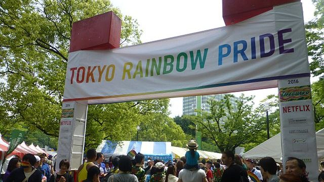 Tokyo Olympics Chief Participates in LGBTQIA+ Pride Event in Tokyo